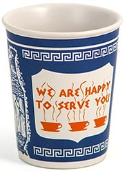 Reusable greek style coffee cup